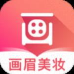 画眉学堂app-画眉学堂安卓版下载 v1.0.0