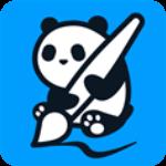 熊猫绘画破解版-熊猫绘画PC免费vip版下载 v1.3.0电脑版
