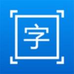 拍图取字破解版-拍图取字vip会员版下载 v4.0.1
