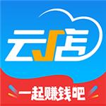 中策云店电脑版-中策云店PC客户端下载 v4.0.7