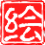 百绘大师官方版-百绘大师正式免费版下载 v1.0
