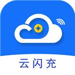 云闪充app-云闪充安卓版下载 v4.0.1