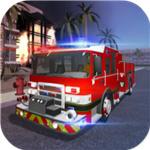 城市消防模拟破解版-城市消防模拟无限金币版下载 v1.5