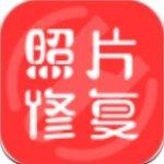 照片修复王app-照片修复王安卓版下载 v1.4.2