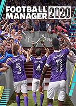 足球经理2020电脑版-足球经理2020pc破解版下载[百度网盘资源]