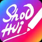 手绘视频制作app-手绘视频制作安卓版下载 v1.5.2