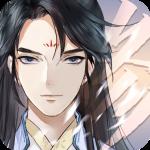 以仙之名游戏下载-以仙之名官方版下载 v0.8.0.25