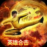 万道武神变态版-万道武神bt版下载 v1.0.0.84.98(附攻略)