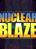 核烈焰中文版-核烈焰(Nuclear Blaze)PC游戏免费版下载 v1.0