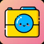 海星水印相机app下载-海星水印相机安卓版 v5.7.8