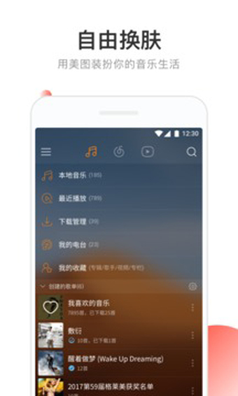 android app 破解