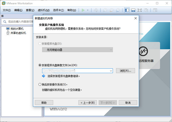 VMware Pro 15注册机 VMware Workstation Pro 15注册机下载 zd423
