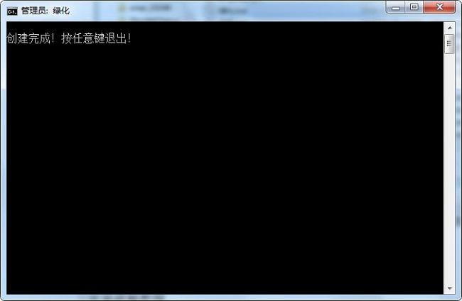 Xshell 6破解补丁|Xshell 6注册机下载(免注册码/授权码/序列号) - zd423