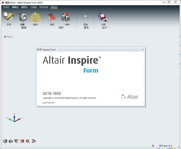 Altair Inspire Form 2019破解版