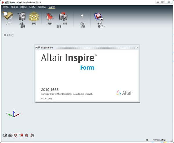 Altair Inspire Form 2019破解补丁图片