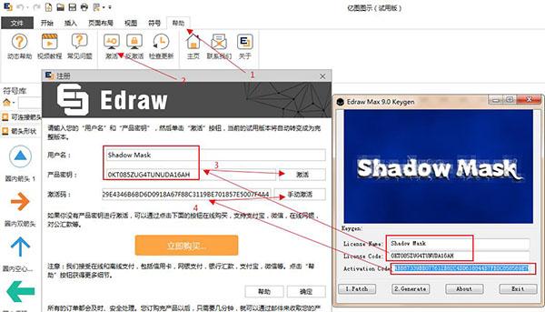 亿图图示 (Edraw Max) v9.3 破解版一款基于矢量的绘图工具插图10