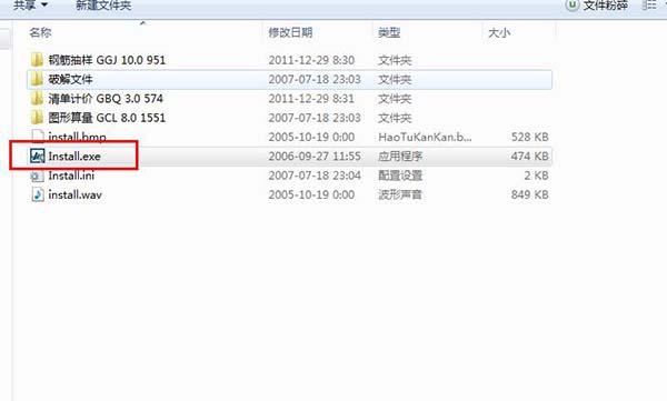 广联达预算软件全套