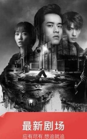 完美盗贼mp4下载_免费视频在线观看天狼影院好看吗,天狼影院手机版在线观看下载 ...