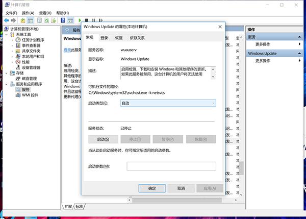 .NET Framework 3.5下载_32/64位下载(附安装教程)-星辰软件站