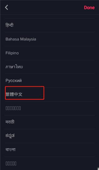 抖音日版(Tik Tok)V3.9.7无广告版