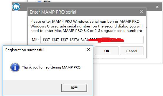 Mamp pro serial number windows | Mamp Pro Serial Number