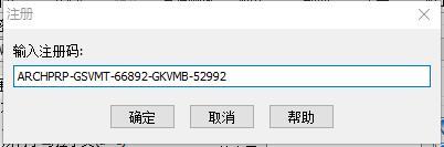 archpr(压缩包密码破解工具)4.54绿色破解版