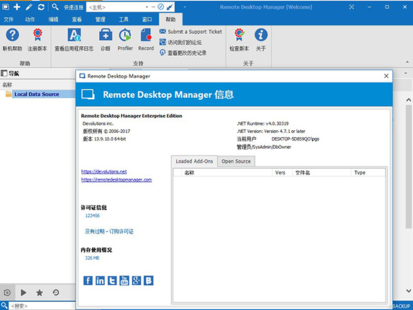 Remote Desktop Manager破解版