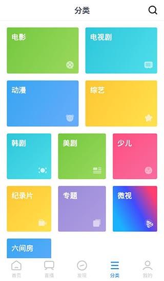 今日影视大全appv7.5.9安卓版