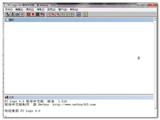 计算机语言发展过程_PC Logo小海龟绿色版下载_PC Logo(Logo小海龟)绿色汉化版下载 v4.0 ...
