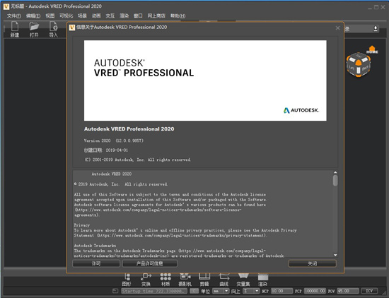 Autodesk Vred Professional 2020