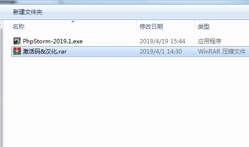 201904191637128054.jpg插图(1)