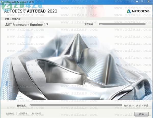 AutoCAD 2020 精简破解特别版_Autodesk AutoCAD 2020中文精简破解版下载(附注册机+序列号密钥) Software-第7张