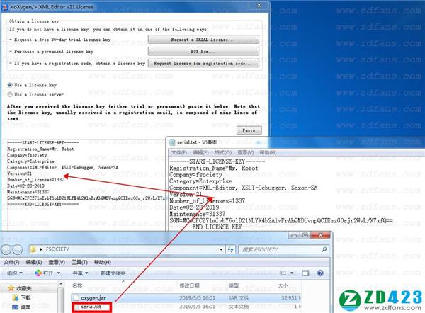 Oxygen XML Editor下载_Oxygen XML Editor(XML编辑器) v21 0专业破解版