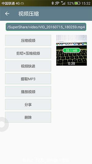 威力 导演 下载 破解