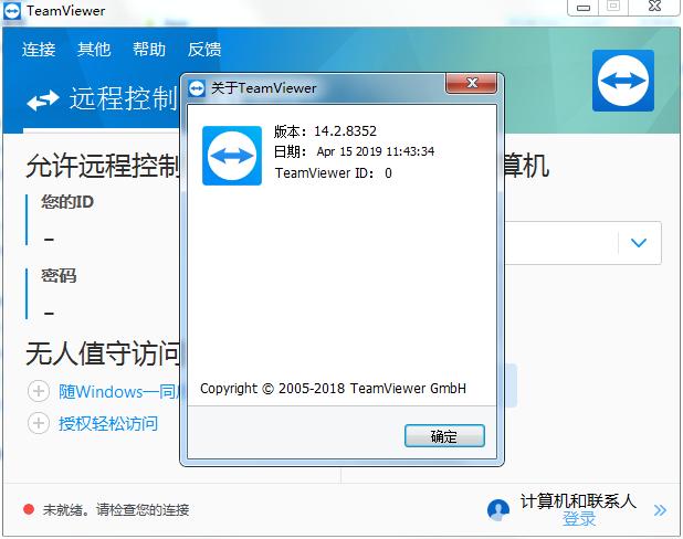 teamviewer 14 mac 破解
