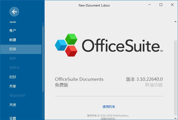 OfficeSuite 2019