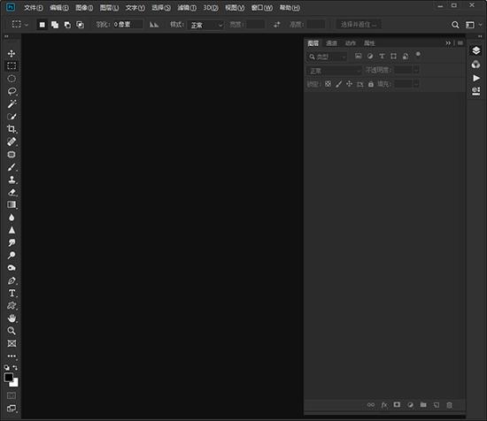 Photoshop CC 2019下载 Photoshop CC 2019绿色版下载 v20.0.0精简版 zd423