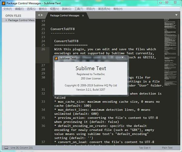 工具:Sublime Text v3.2.3207绿色中文破解版