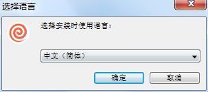 图片[2]-PDF多功能转换工具,内含高达35个工具!PDF Candy Desktop Pro 2.87版-金瓦刀