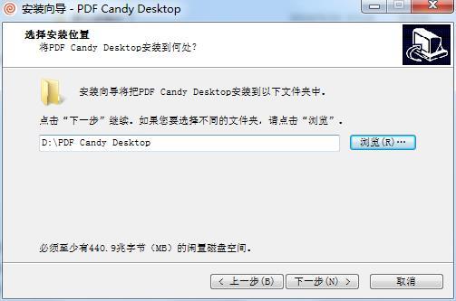 图片[4]-PDF多功能转换工具,内含高达35个工具!PDF Candy Desktop Pro 2.87版-金瓦刀