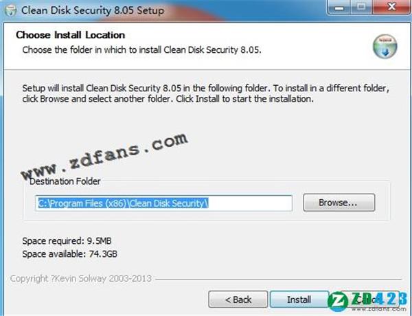 Clean Disk Security v8.0.5注册版