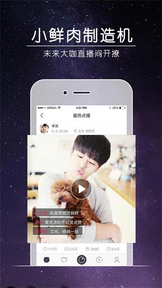 企鹅直播app/
