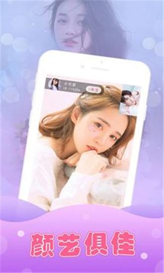 花兔直播app/
