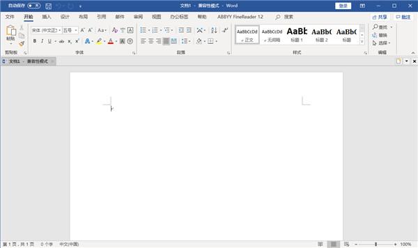 Office 365专业增强版 v16.0.11929破解版插图