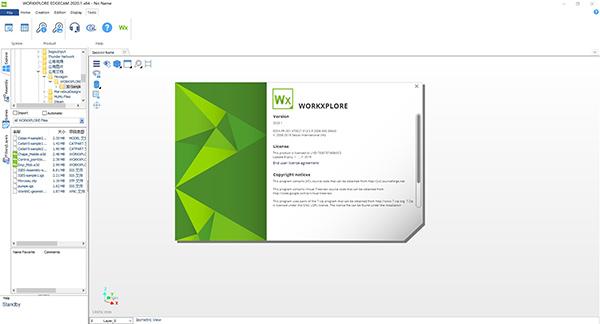 Vero Workxplore 2020.1+注册激活文件插图1