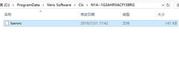 Vero Workxplore 2020.1+注册激活文件插图9
