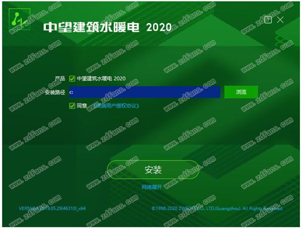 中望建筑水暖电 2020 中文破解版专业高效的建筑水暖电图纸绘制软件插图1