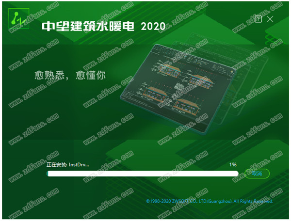 中望建筑水暖电 2020 中文破解版专业高效的建筑水暖电图纸绘制软件插图2