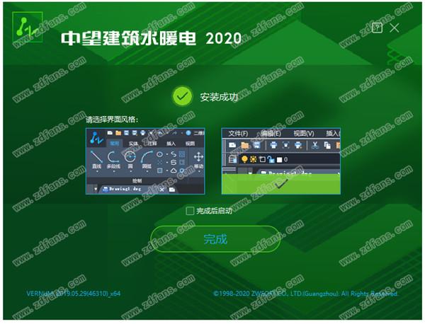 中望建筑水暖电 2020 中文破解版专业高效的建筑水暖电图纸绘制软件插图3