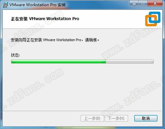 vmware workstation 10 破解